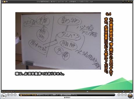 荒木式動画02 必須糖.jpg