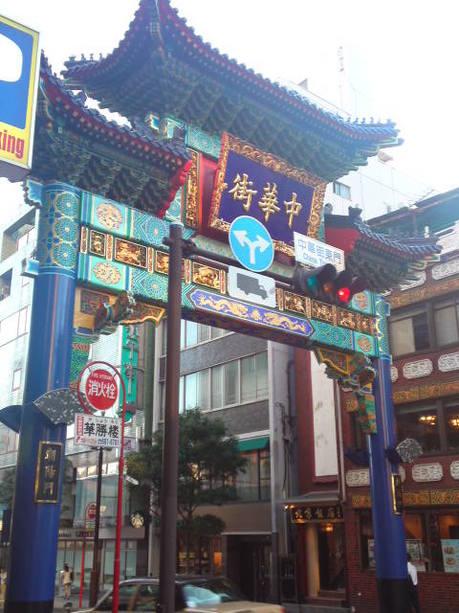 中華街東門みなとみらい線2番出るとすぐ.JPG