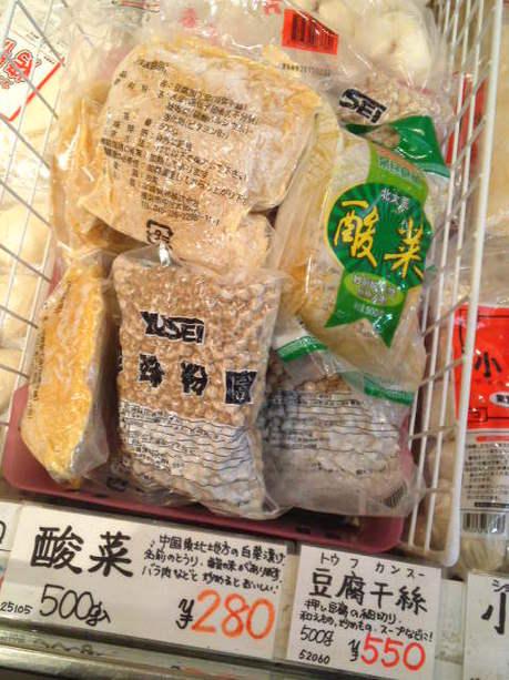 冷凍豆腐干糸ケースの中に.JPG