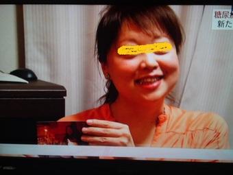 糖質制限に成功した女性の姿aimasuku.jpg