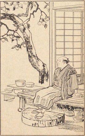 Sakaida_Kakiemon_I_from_national_language_handbook_in_1929.jpg