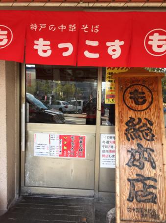 ribure01-02 mokkosu entrance.png
